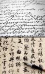 236 przeciwienstwo bazgroły kaligrafia